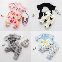 婴儿童内衣套装棉8宝宝5春衣服9睡衣601岁3个月春款新年