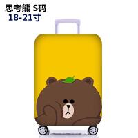 行李箱保护套拉杆箱套旅行箱防尘罩袋20/24/28/30寸弹力加厚耐磨