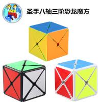 圣手八轴三阶魔方 8轴3阶异形魔方专业比赛灵活顺滑 益智玩具