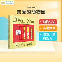 预售顺丰包邮 进口英文原版Dear Zoo 亲爱的动物园立体翻翻纸板书Rod Campbell英语启蒙绘本0-1-2-