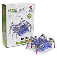 科技小制作小发明儿童玩具DIY电动蜘蛛机器人手工小学生科学实验diy