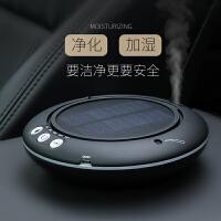 车载空气净化器汽车内用负离子太阳能智能除甲醛加湿香薰pm2.5