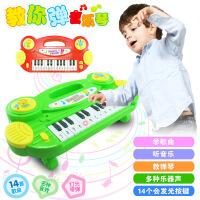 多功能儿童电子琴玩具灯光音乐玩具琴 婴幼儿智能钢琴玩具