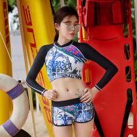 泳衣女分体长袖防晒韩国泡温泉平角保守性感显瘦学生运动风游泳衣 白色晕染