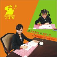 小金猴 暖桌垫 电暖书写垫 暖手宝 发热垫暖手暖脚垫36*60CM(KT粉)
