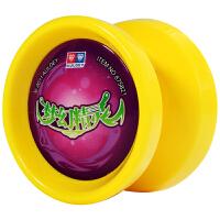 儿童比赛入门练习溜溜球儿童王梦幻精灵活睡眠花式悠悠球