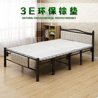 3e天然椰棕床垫棕垫1.8米棕榈硬床垫席梦思1.5米单人双人折叠 适用于床198/150 【3e环保椰棕】 其他