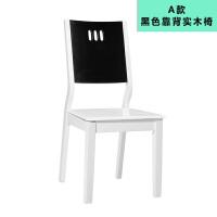 20190713084323040实木餐桌椅组合现代简约小户型可伸缩叠多功能电磁炉圆餐桌家用 A款 实木椅