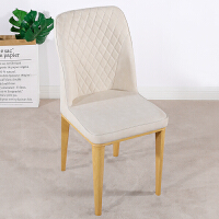 北欧风餐椅家用美式靠背凳子仿实木�x椅现代简约酒店时尚餐厅椅子