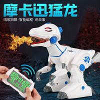 星域传奇 智能恐龙智能机器人遥控摩卡迅猛龙机器人恐龙玩具早教玩具智能玩具唱歌霸王龙男孩玩具仿真动物