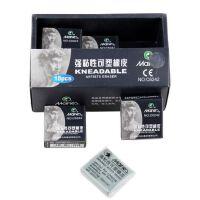 可塑橡皮 马利强粘性可塑橡皮 6142/6242素描可塑橡皮 绘图软橡皮美术橡皮