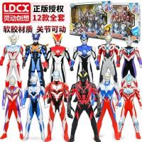 赛罗奥特曼超可动戴拿迪迦可发声发光终极形态月神奇迹型强壮日冕型儿童玩具宇宙超人