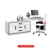 电脑桌简约现代写字电脑台式桌家用卧室转角折叠旋转书桌书柜一体