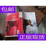[二手旧书9成新]中华上下五千年(2011升级版) /诸葛祥蜀 著,赵