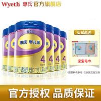 惠氏(Wyeth)金装 S-26 学龄前幼儿配方奶粉 4段*6罐