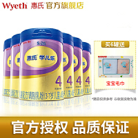 【惠氏官方旗舰店】惠氏(Wyeth)金装 S-26 学龄前幼儿配方奶粉 4段900g*6罐