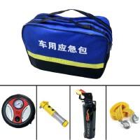 车用应急包套装汽车应急工具车载救援急救包车载灭火器安全锤手套
