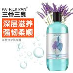 [当当自营]三番三良PATRICK PAN 滋养洗发露500ml 轻柔丝滑修护洗发水 控油柔顺 持久留香