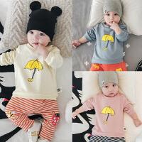 春秋婴儿上衣T恤 宝宝纯棉长袖毛圈料全棉秋装 新生儿周岁衣服A类