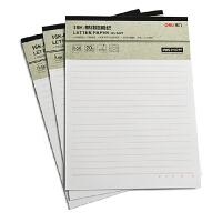 得力20张单线信纸/草稿纸/作业本3427 16k作文纸写字流畅 70g全木浆单本