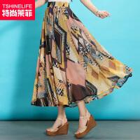 特尚莱菲 半身裙女2016夏季新款印花雪纺长裙百褶仙女裙显瘦半裙子 HCR5172