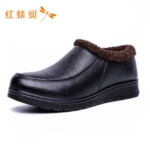 【专柜正品】红蜻蜓女鞋时尚纯色舒适保暖女皮鞋