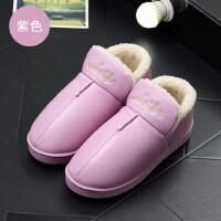 包跟棉拖鞋家居家室内外男女情侣保暖防滑防水皮质月子棉拖鞋