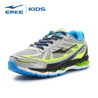 【限时特价 2件8折】鸿星尔克秋季新款儿童运动鞋防滑跑鞋男童专业运动跑步鞋