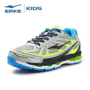 【全场!每满100减50】鸿星尔克童鞋儿童运动鞋男童鞋女童鞋儿童鞋秋季防滑跑鞋男童专业运动跑步鞋