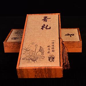 1盒 沉香木礼盒烟片  香气好