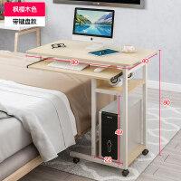 床边桌懒人台式电脑桌带键盘可移动省空间床上书桌写字桌简约现代