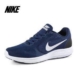 【新品】 耐克Nike 经典男休闲运动跑步鞋TANJUN 812655-011