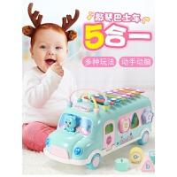 婴儿童绕珠串珠积木6-12个月男孩女宝宝益智力玩具1-2-3周岁早教 多功能绕珠汽车敲琴_绿色_