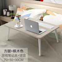 放床上桌子女大学生宿舍用可叠上铺懒人电脑书桌小桌板写字桌做 枫木色 方腿 加大号7050