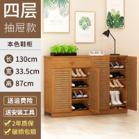 鞋柜简易经济型大容量家用门厅柜简约现代实木防尘放在家门口鞋柜 组装