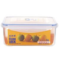 克林莱保鲜盒IS-042收纳密封便当饭盒大冰箱微波炉碗1.4L 双层密封厨房餐具大容量