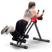 翘臀器材 健腹器懒人收腹机腹部运动健身器材家用锻炼腹肌训练瘦腰器美腰机 【全新升级款】钢管加粗,带计数器,多挡调节,加