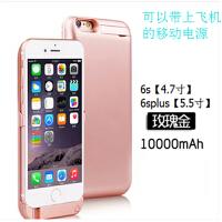 苹果6 iPhone6/6s Plus背夹式移动电源 10000毫安大容量充电宝 背夹电池 无线充电宝 手机壳充电宝