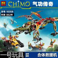 一号玩具 博乐气功传奇神兽鳄灵王神兽金狮蛮鳄高端合体救援机积木10358