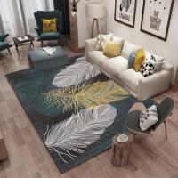 北欧简约地毯客厅现代沙发茶几地垫房间可爱卧室床边毯满铺榻榻米