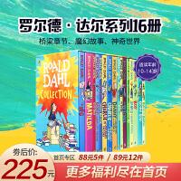 顺丰包邮 进口英文原版小说罗尔德达尔全集 Roald Dahl 16本盒装 青少年课外阅读 章节书 女巫好心眼儿 圆梦