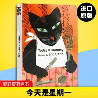 【送音频】英文原版绘本 Eric Carle Today Is Monday 今天是星期一纸板书0-3-6岁 廖彩杏有声