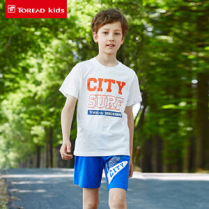 探路者童装 儿童套装中大童2017夏季新款男童短袖T恤短裤两件套