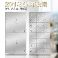 不锈钢文件柜资料柜更衣柜储物器械柜西药柜清洁收纳柜带锁 0.7mm