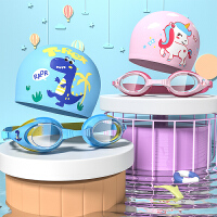 儿童泳镜男女童游泳眼镜防高清游泳镜泳帽套装潜水装备