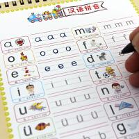 幼儿园学前字帖凹槽楷书练字帖板本儿童小学生魔法练拼音汉字神器