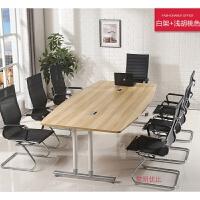 办公家具简约现代钢木小会议桌椭圆形开会桌子弧形洽谈桌接待桌椅