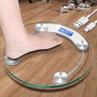 USB可充电电子称体重秤精准家用健康秤人体秤减肥称重计器准电子称 称