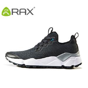 RAX春夏户外鞋男透气徒步鞋女防滑登山鞋超轻耐磨越野跑鞋