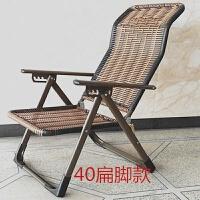 躺椅折叠藤椅 两折藤椅 阳台休闲椅午睡椅 清凉藤编椅陪护椅躺椅